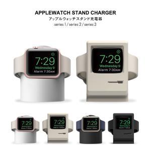 AppleWatch スタンド 充電器 series3 series2 38mm 42mm 丸型 Macintosh型 charger 充電器不要 Lightning 充電 おすすめ|lfs