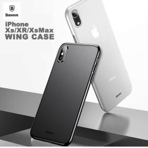 Baseus iphoneXS XR XSMAX ウィングケースiPhoneケース 最新 半透明 iPhoneカバー|lfs