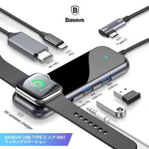 USB Type C ハブ 6in1 ドッキングステーション AppleWatch ワイヤレス充電器付き 60W PD充電ポート 4K HDMI出力ポート USB3.0ポート*2 3.5mm iPad Pro lfs
