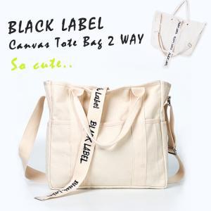 BLACK LABEL キャンバス トートバッグ タンブラーバック ラベルバッグ トレンド 通勤 通学 Canvas Tote Bag 2 WAY|lfs