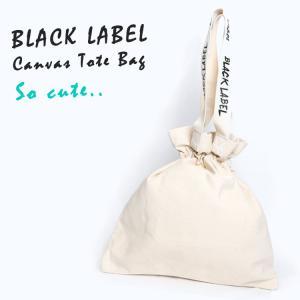 BLACK LABEL キャンバス トートバッグ タンブラーバック ラベルバッグ ジムバッグ  プチプラ トレンド 通勤 通学 Canvas Tote Bag 2 WAY|lfs