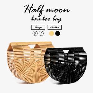 ハーフムーン バンブーバッグ 竹 カゴ かごバッグ 半月バッグ レディース サマーバッグ シンプル カゴバッグ クラッチバッグ ハンドバッグ 天然素材|lfs