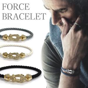 (メール便送料無料) フォース10 ブレスレット好きにオススメ フォースシュー ファッションブレスレット Force10 セール 新作 ラグジュアリー セレブ 人気|lfs