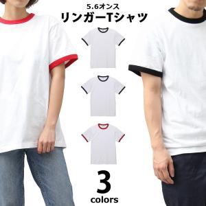 Tシャツ 半袖 リンガーTシャツ バインダーネック 5.6オンス ユナイテッドアスレ United Athle メンズ レディース 厚め 肉厚|lfs