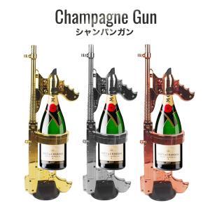 CHAMPAGNE GUN シャンパンガン シャンパンシャワー ドンペリ二ヨン ドンペリ モエ・エ・シャンドン ボトルホルダー ディスプレイ インテリア雑貨|lfs
