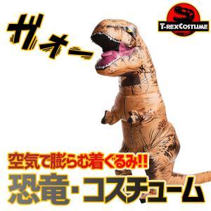 恐竜 コスプレ 着ぐるみ Tレックス ハロウィン 衣装 おもしろコスプレ おもしろコスチューム 空気 膨らむ インフレータブルコスチューム 空調服 おもしろ 衣装|lfs