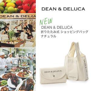(あすつく) ディーンアンドデルーカ エコバッグ 折りたたみ式 キャンバス DEAN&DELUCA ディーン&デルーカ トートバッグ ナチュラル ショッピングバッグ|lfs