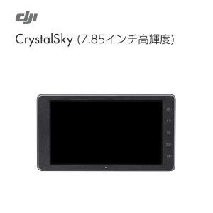 DJI CrystalSky(7.85inch)高輝度モニター モニター ディスプレイ Mavic Pro Phantom Inspire Osmo Pro Osmo RAW DJIGO DJIGO 4 lfs