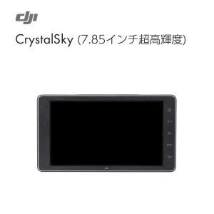 DJI CrystalSky Ultra(7.85inch) CrystalSky Ultra(7.85インチ/超高輝度仕様) lfs