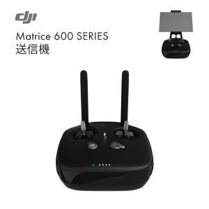 DJI Matrice600 シリーズ PART13 リモートコントローラー ブラック  送信機 黒 ディージェイアイ ドローン M600 Pro Black Remote Controller lfs