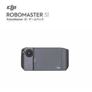DJI RoboMaster S1 ゲームパッド PART 17 Gamepad ロボマスター ロボ...