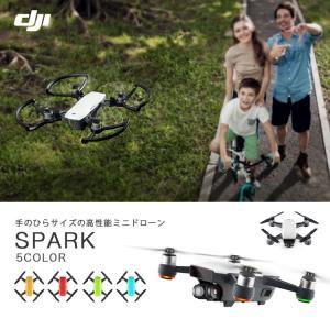 DJI SPARK スパーク 小型ドローン セルフィードローン iPhone 高性能 ポケットドローン カメラ付き FPV カメラ スマホ DJI正規代理店|lfs