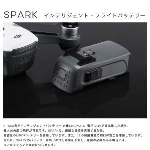 SPARK スパーク インテリジェント・フライ...の詳細画像4
