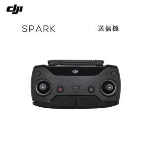 SPARK スパーク 送信機 コントローラー DJI アクセサリー 備品 カスタム セルフィードローン DJI iPhone ポケットドローン カメラ付き FPV スマホ DJI正規代理店|lfs
