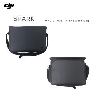 SPARK スパーク MAVIC マビック ショルダーバッグ DJI  アクセサリー 備品 カスタム セルフィードローン iPhone ポケットドローン カメラ付き FPV DJI正規代理店|lfs