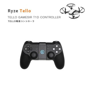 Ryze トイドローン Tello 専用コントローラー iphone ios Android 送信機 プロポ コントローラー 操縦機 テロー Powered by DJI GameSir T1d Controller|lfs