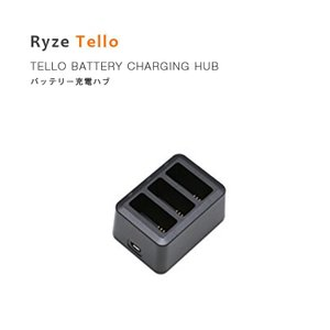 Ryze トイドローン Tello バッテリー 充電器ハブ 充電器 同時し充電 アクセサリー 備品 テロー Powered by DJI Battery Charging Hub|lfs