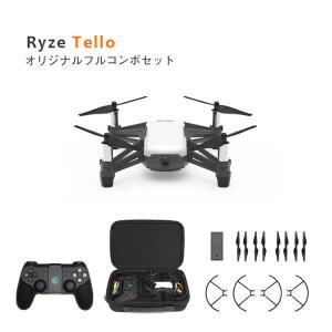DJI Tello フルコンボ ドローン Ryze 航空法規制外 スターターキット GameSir ...