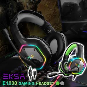 EKSA ゲーミング ヘッドフォン ヘッドセット ゲーム用 USB接続 E1000 7.1サラウンド...
