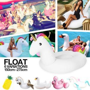 浮き輪 浮輪 うきわ エアーマット ラウンジフロート フラミンゴ ユニコーン ペガサス スワン 白鳥 馬 フロート 海 ビーチ リゾート プール かわいい 大きい SNS|lfs