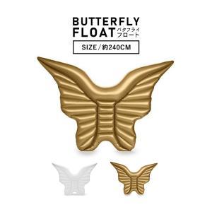 うきわ 浮輪 ウィングフロート バタフライ フロート エンジェルフロート 羽 浮き輪 ビーチ 夏 海 フォトジェニック インスタ映え プール SNS 天使 ビックサイズ|lfs