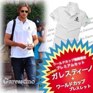 (メール便送料無料) ガレスティーノ ポロシャツ Garesstino イタリア ブレスレットセット 贈り物に最適★  セール|lfs