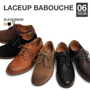 プレーントゥ レースシューズ 革靴 ビジネス ミドルカット カジュアル ブラックスエード|lfs