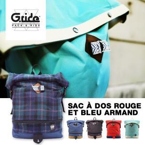 G.Ride ジーライド バックパック SAC A DOS BLEU CLAIR ET ECRU ARMAND デイパック リュック サック