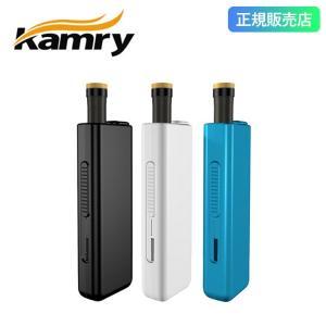 Kamry 電子タバコ PloomTech互換品 一体型 プルームテック 互換 スライド収納 USB充電 大容量 バッテリー Ploobox プルーボックス KAMRY社製正規品|lfs