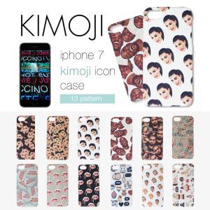 【在庫処分】(メール便送料無料) KIMOJI プリント iphone7 ケース カバー butt cry face 絵文字 アプリ iphone Emoji スタンプ 耐衝撃 アメリカ インスタ SNS|lfs