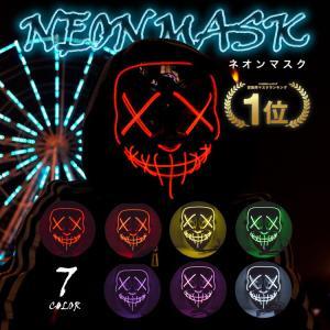 2019 コスプレ メンズ ネオンマスク LED 仮面 パーティー イベント フェス コスチューム ...