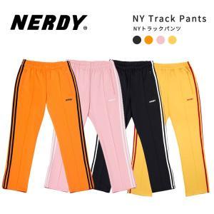 NERDY ノルディ NY Track Pants トラックパンツ 韓国 ZICO 原宿 メンズ レディース ユニセックス ジャージ nerdy 正規品|lfs
