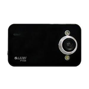 Prove ドライブレコーダー130万画素 CMOSセンサー搭載 ドラレコ 車載カメラ モデル P-V24 保証 1年間|lfs
