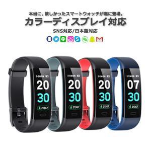2020最新版 スマートウォッチ 日本語対応 カラーディスプレイ フィットネス スマートブレスレット iPhone Android IP68 防水防塵 睡眠計 長待機時間 lfs