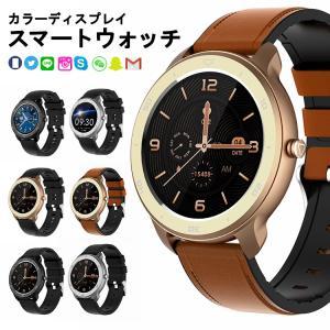 スマートウォッチ 日本語対応 カラーディスプレイ おしゃれ スマートブレスレット iPhone Android IP68 防水 睡眠計 血圧 長待機時間 丸型 レザー 2020 lfs