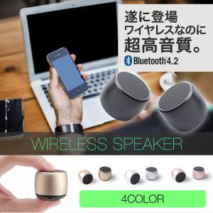 ミニ ワイヤレス スピーカー スマホ対応小型スピーカー Bluetooth 壁掛け マイク付き ストラップ 持ち運び|lfs