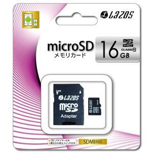 MicroSDメモリーカード 16GB マイクロ SDカード microSDHC メモリーカード TFカード CLASS10 SDカード 変換アダプタ付き 国内1年保証 (メール便送料無料)|lfs