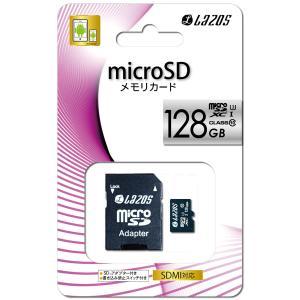 MicroSDメモリーカード 128GB マイクロ SDカード microSDHC メモリーカード TFカード CLASS10 SDカード 変換アダプタ付き 国内1年保証 (メール便送料無料)|lfs