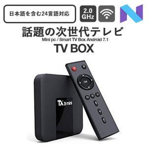 TV BOX TX3 Mini アンドロイド テレビでアンドロイド インターネットBOX 動画 音楽 写真 アプリ WiFi対応 HDMI端子 ミニ アンドロイド スマート TV ボックス|lfs