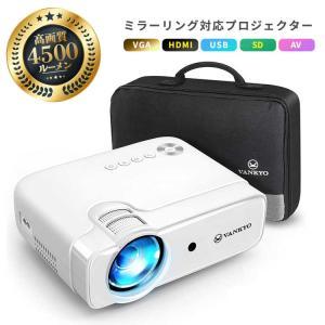 ミラーリング プロジェクター 小型 HD 4500ルーメン Leisure L430XX ホームシアター スマホ TV Stick HDMI X-Box iPhone ゲーム 送料無料 VANKYO|lfs