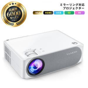 ミラーリング プロジェクター 小型 HD 6000ルーメン Leisure V630 スマホにwifi接続 ホームシアター スマホ TV Stick HDMI X-Box iPhone ゲーム 送料無料 VANKYO|lfs