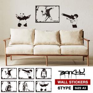 ■バンクシーとは 「芸術テロリスト」とも呼ばれる バンクシー(Banksy)は、イギリスのロンドンを...