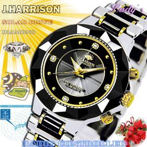 [ジョン・ハリソン]John Harrison 4石ダイヤモンド セラミック ソーラー電波 レディース腕時計 JH-024LBB|lgcnet