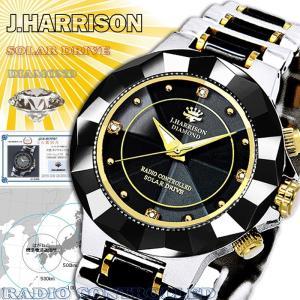 [ジョン・ハリソン]John Harrison セラミック ダイヤ ソーラー電波 メンズ腕時計 JH-024MBB|lgcnet