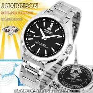 [ジョンハリソン]John Harrison 石天然ダイヤモンド付 ソーラー電波 メンズ腕時計 JH-086SB|lgcnet