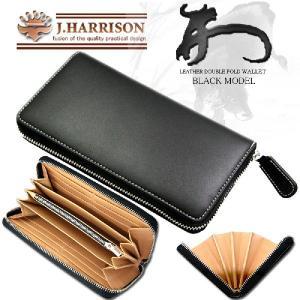 ジョンハリソン JOHN HARRISON 牛革(床革) ラウンドファスナー 長財布 WT-014C|lgcnet
