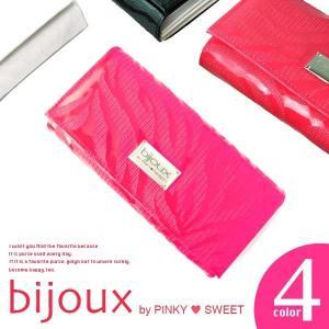 ピンキー スイート ビジュー 長財布 レディース PSB-501-PKピンク WHホワイト2色|lgcnet