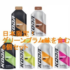 『Shotz(ショッツエナジージェル) 6個セット』《レビュー記載で送料無料》日本限定グリーンプラム味含む|lgo