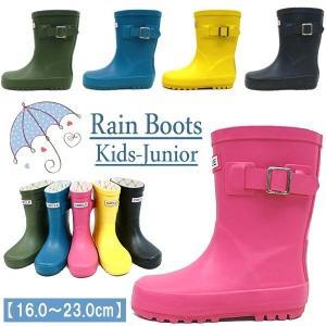 レインブーツ キッズ ジュニア CIRCLE IU-1000 子供 雨靴 ゴム長 長靴 ラバーブーツ|lib-ys