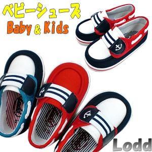 ベビーシューズ デッキシューズ マリンテイスト ベビー スニーカー Lodd WC152 13.0〜15.0cm キッズ 子供靴 赤すく掲載商品 kids sneaker|lib-ys